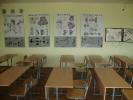 Учебные стенды
