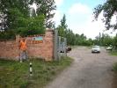 АвтодромОрганизационная структура Центрального района г. Гомеля  ДОСААФ